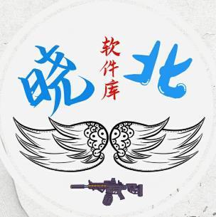 晓北软件库appv1.0安卓版