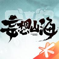 妄想山海多功能�o助手�C版v1.0.1安