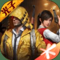 Project XTRM游戏官方版v1.0