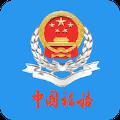 北京市电子税务局移动端app官方版v1.1.1 安卓版