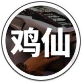 pubg国际服鸡仙超广角画质助手免费版