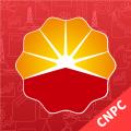 中国石油app官方客户端v2.0.1最新版