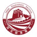 2021河北冀�r�k查核酸app官方版v2.1.3安卓版