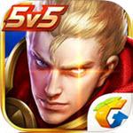 王者辉煌战力助手appv1.0安卓版