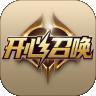 开心召唤破解版无限金卡最新免费版v1.0.5破解版