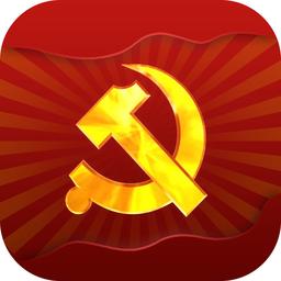 新时代智慧党建平台appv1.0.1安卓版
