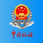 上海税务app2021官方版v1.0.7最新版