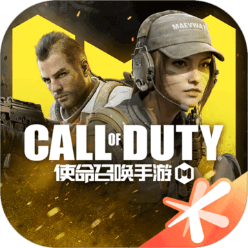 GXF COD(使命召唤画质修改器)中文版v1.0安卓版
