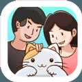 她和他的猫无广告破解版v1.0安卓版
