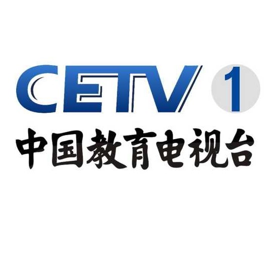 中国教育电视台1套直播app下载v1.0官方最新