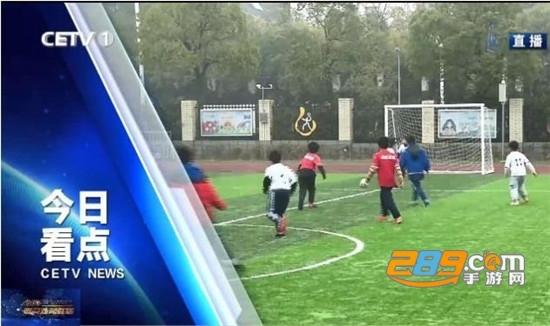 中国教育电视台1套直播app下载