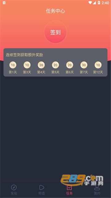 泰萌主苹果版app下载粉色版