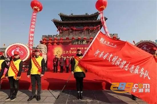 志愿河南app官方版
