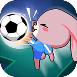 快乐足球最新版v1.0