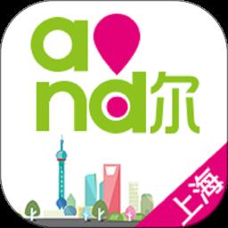 上海移动和你掌上营业厅appv4.3.3官方安卓版
