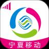 宁夏移动管家app下载2021最新版v6.5.3官方安卓版