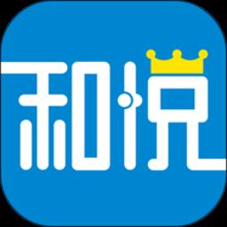 湖北移动和悦会app下载2021最新版v2.3.3_Releas