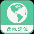 定位精灵2021永久免费版v2.53.2安卓版