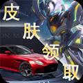 手游游戏福利助手app免费版v1.8安卓版