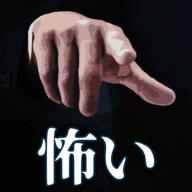 比幽灵还可怕的故事游戏汉化安卓版v1.0.1安卓版