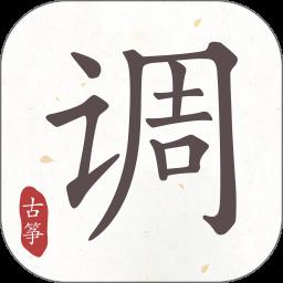 古筝调音器app下载2021最新版v2.2.5官方安卓版