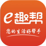 e趣帮app官方安卓版v2.4安卓版