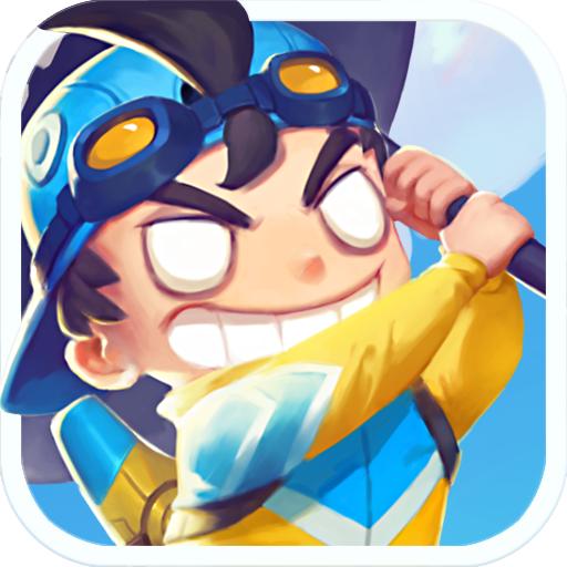 奇葩战斗家手游版v1.47.0