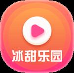 冰甜乐园app最新安卓版v203.103最新版