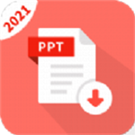 101ppt软件免费下载手机端v1.0.0安卓版