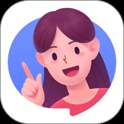 有道口语app下载2021最新版
