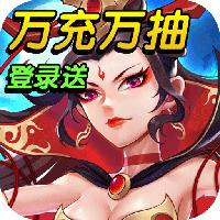 刀剑少女2最新版送万充万抽福利v1.0.0安卓版