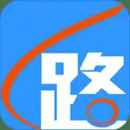 路路通手机时刻表app官方安卓版v4.7.5.20211016安卓版