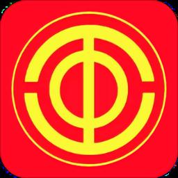 江苏工会网手机端官方安卓版v1.2.9安卓版