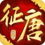征唐手游福利版0氪送GM命令