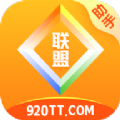2021联盟盒子app免费版v1.5安卓版