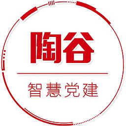 陶谷智慧党建app安卓官方版v1.7.0安卓版
