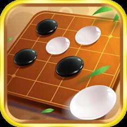 中国风五子棋手机版