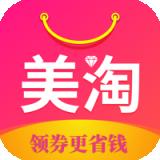 美淘领券购物平台v1.1.20安卓版
