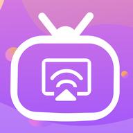极光tv投屏客户端v1.1