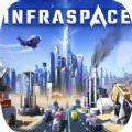 InfraSpace手机版免费安卓版v2.1.1安卓版