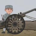 火山哥哥向倭开炮游戏最新完整版v1.0.0安卓版