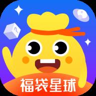 福袋星球盲盒购物商城v1.0.3安卓版