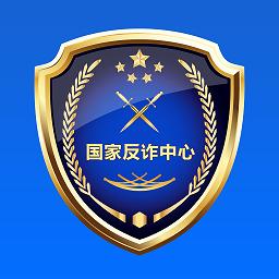 国家反诈中心鸿蒙版appv1.1.16鸿蒙版