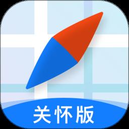 腾讯地图关怀版v1.0官方安卓版