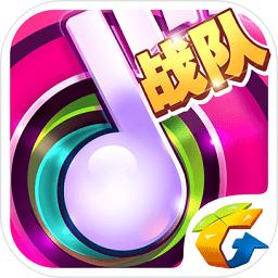 节奏大师游戏最新版v2.5.13.1