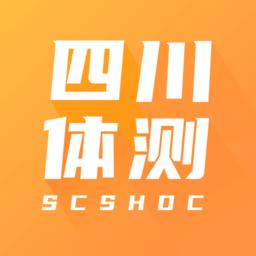 四川大学体质测试成绩查询2021最新版v1.2.0安卓最新版