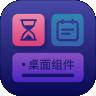 万物小组件app免费高清版v2.0.0安卓版