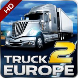 欧洲卡车模拟2联机mod手机版v0.41安卓版