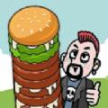 环球汉堡车手机版v0.10