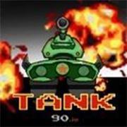 宽立坦克王街机游戏v1.0.0安卓版